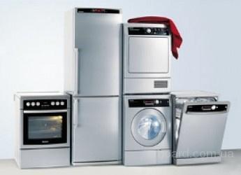 ремонт холодильников, стиральных машин, электроплит, бойлеров. Киев и область .