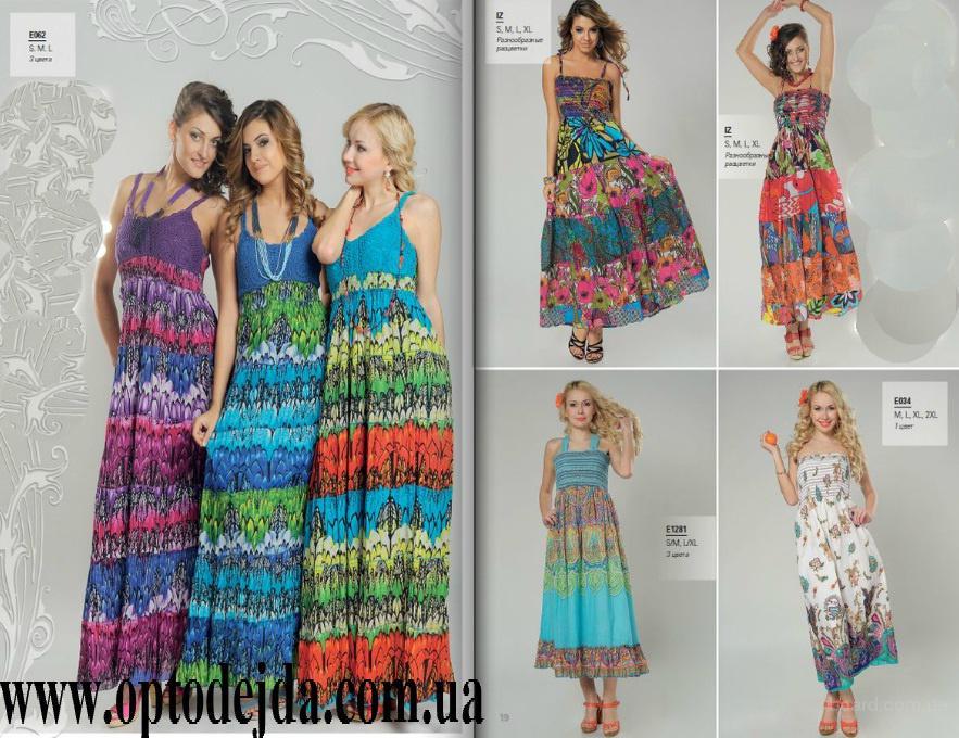 Летние Платья Отечественного Производства Купить В Интернет Магазине