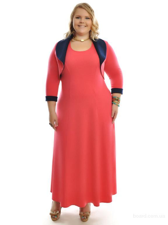 Платья, костюмы, сарафаны ,туники