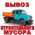 Грузовое такси дешево Киев и область, Украина,грузчики