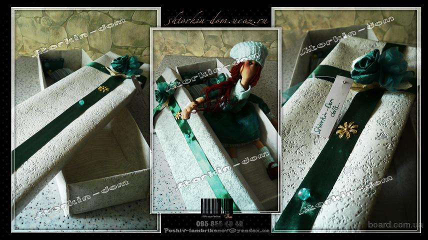 Упаковка для куклы своими руками