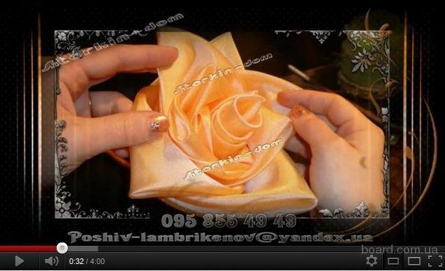 Как делать цветы из ткани своими руками - Изготавлимаем цветы