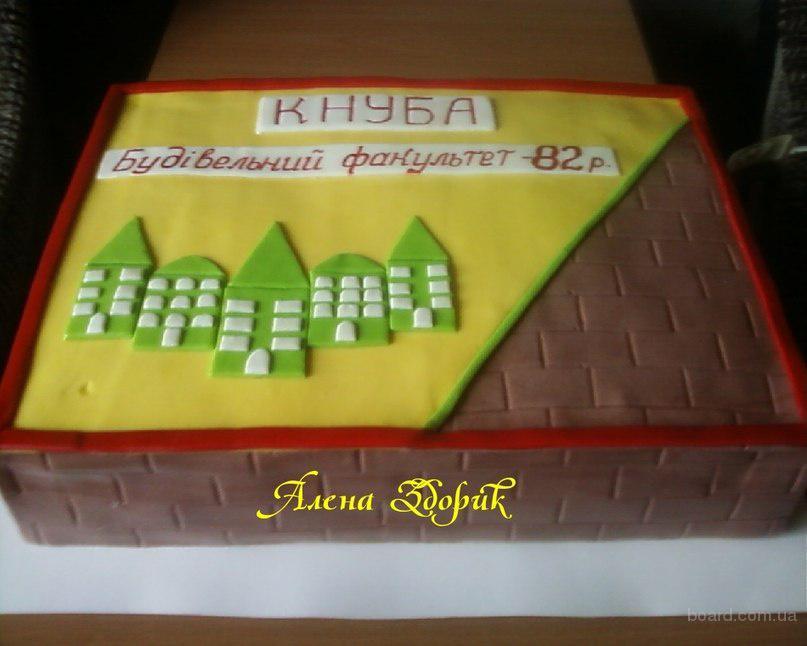 Торт на годовщину строительного факультета КНУБА