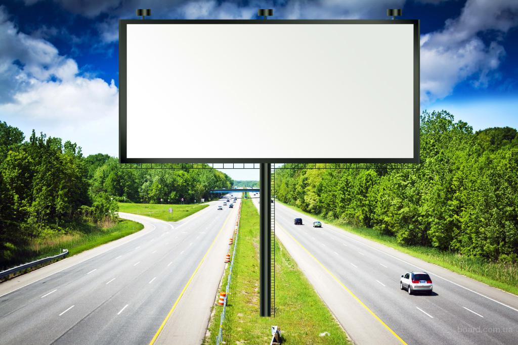 Что такое билборд и какие бывают виды билбордов?
