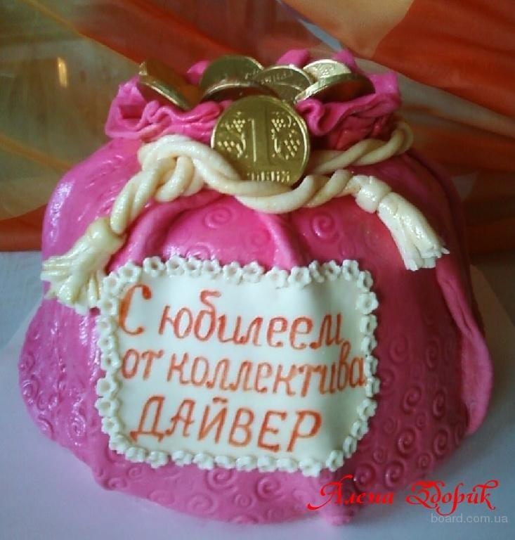 """Торт """"От коллектива Дайвер"""""""