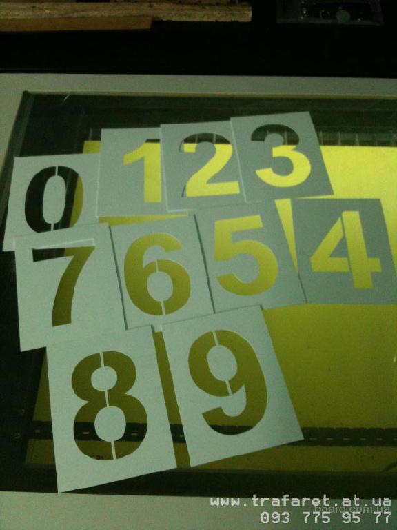 Как сделать трафарет цифры 5