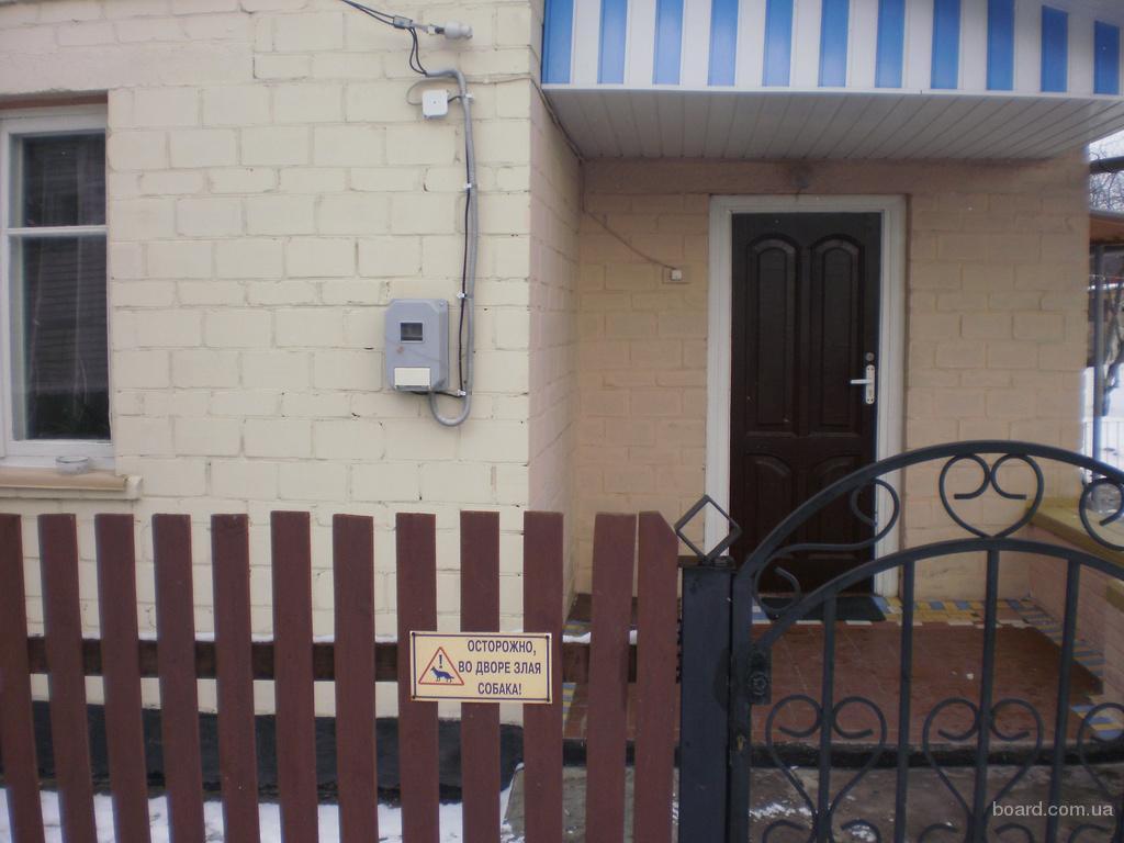 знакомства в макарове киевская обл
