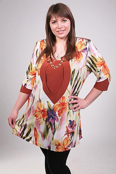 Киев Купить Женскую Одежду
