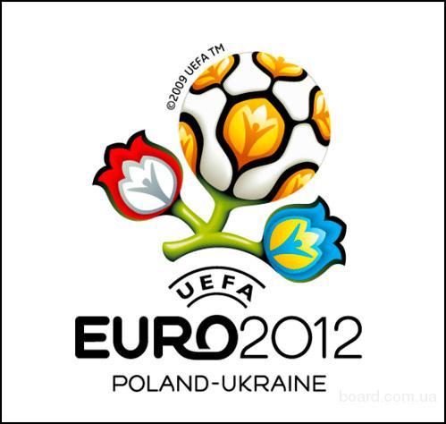 требуется : Куплю билеты на Евро-2012.
