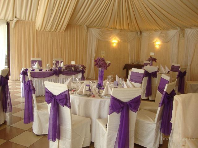 Свадебное оформление зала предлагаю