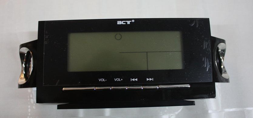 FM приемник BCT-782.