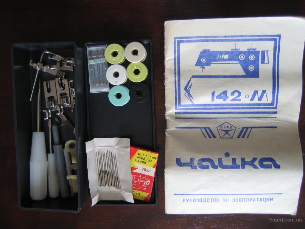Инструкция Швейная Машинка Малютка