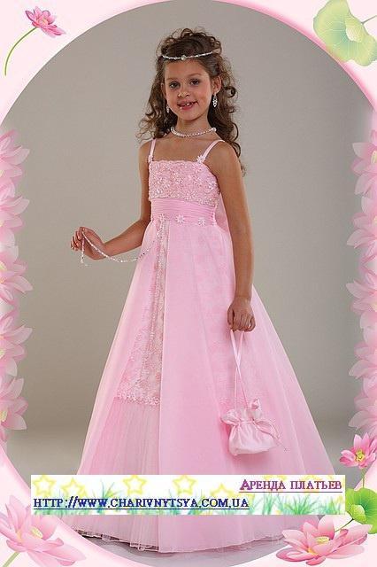 платье вечернее трикотаж