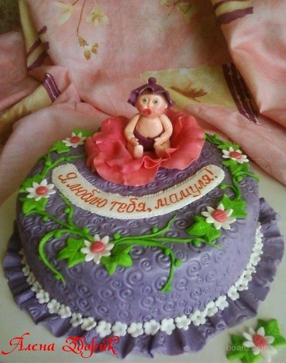 "Детский торт ""Я люблю тебя, мамуля"""