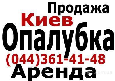 Фанера в Киеве Купить фанеру сравнить цены товаров