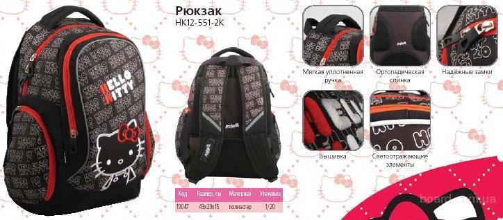 продам : Школьные рюкзаки, модные школьные сумки и сумки для обуви...