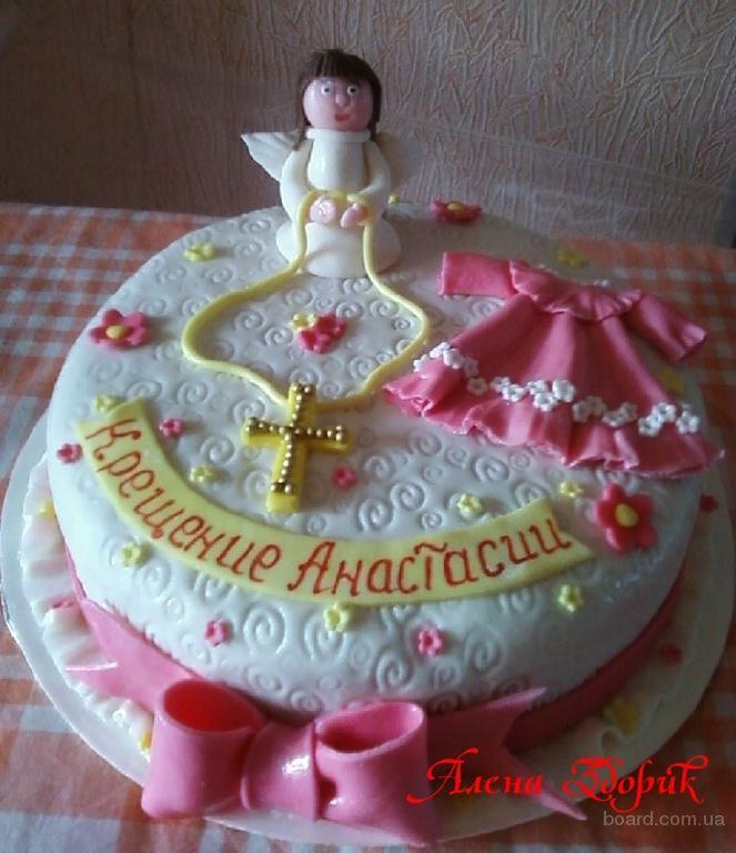 """Праздничный торт """"Крещение Анастасии"""""""