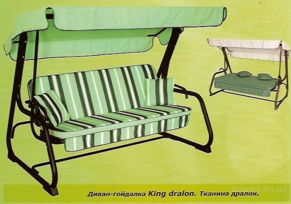 Длинный диван в Москве