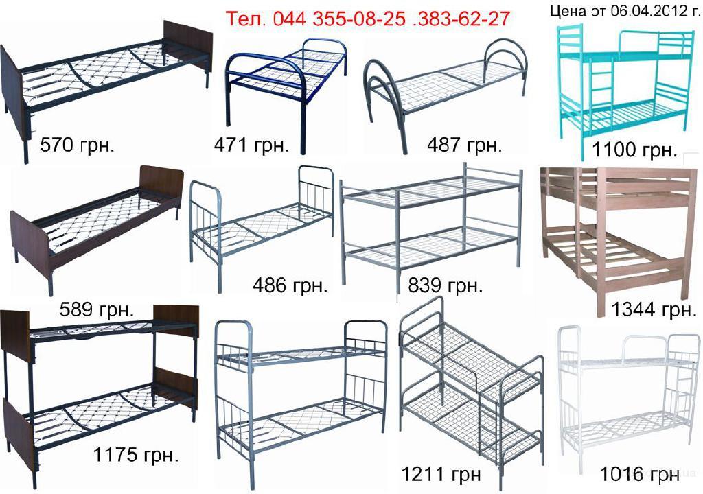 Как сделать кровать и парту