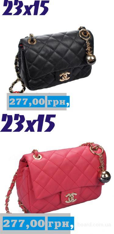 Точные копии сумок известнейших брендов Hermes , Chanel , Gucci.