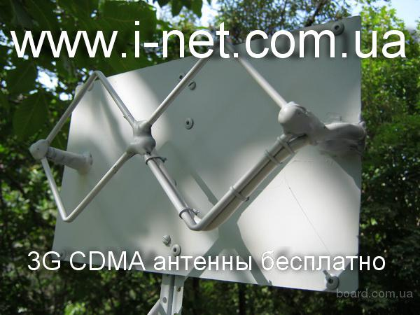 """Антенна-усилитель для 3G модемов в категории  """"Товары для компьютера """" в Башкортостане."""
