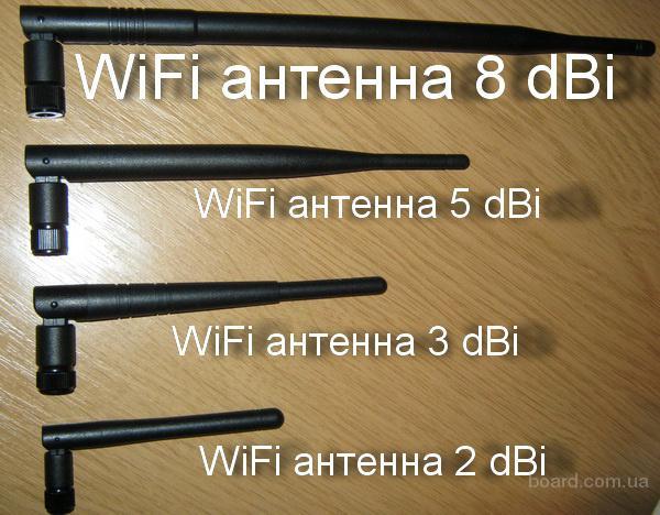 WiFi антенны 3G роутеров 2-3-5-7 dBi, цена - 40 грн, Ивано-Франковск, 30 мая 2012 19:32, б.у., объявление, продам, куплю.