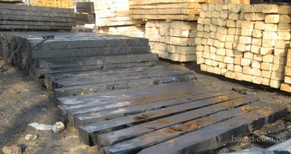 Продам Шпалы деревянные  пропитаные