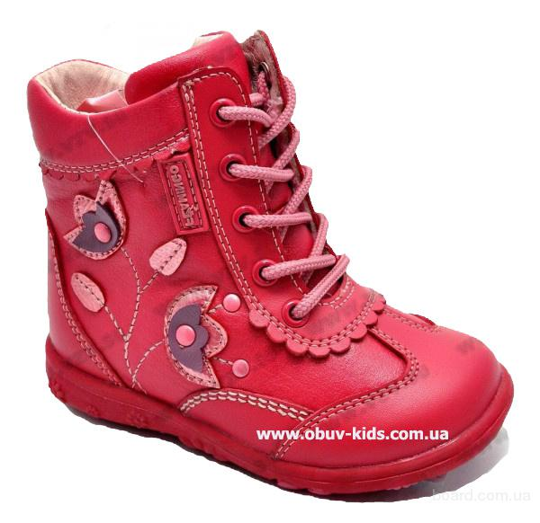 Вегас мякинино магазины список обувь