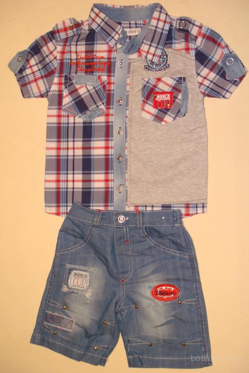 Качественная брендовая одежда с доставкой