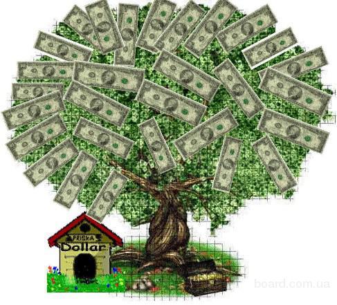Кредит. Банковские кредиты Запорожье