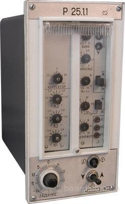 Контактные данные.  Куплю приборы регулирующие Р25, РС29, механизмы...