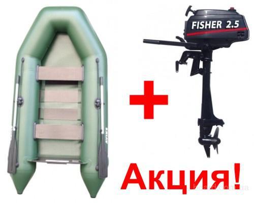 двигатель 5 л.с. для резиновой лодки