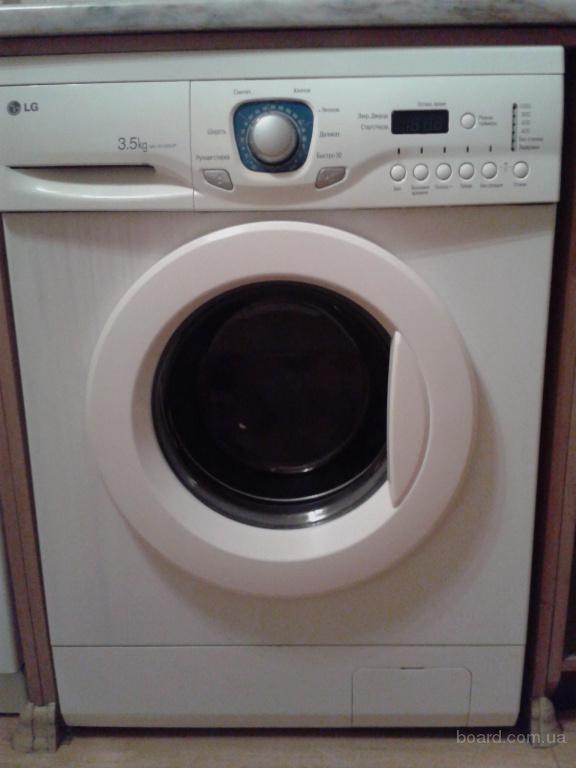 Ремонт стиральных машин lq