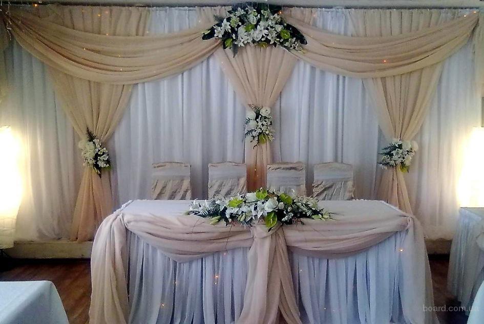 Свадебное оформление зала драпировка