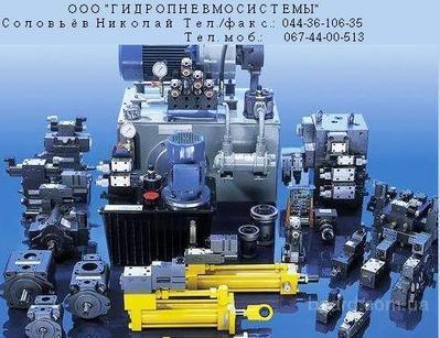 Гидроцилиндры представляют собой объемные гидравлические двигатели...