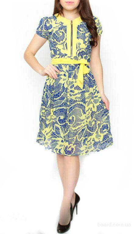 Женская Одежда Магазин Розницу