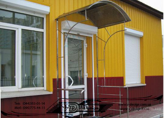 Изготовление и монтаж изделий из нержавеющей стали и стекла