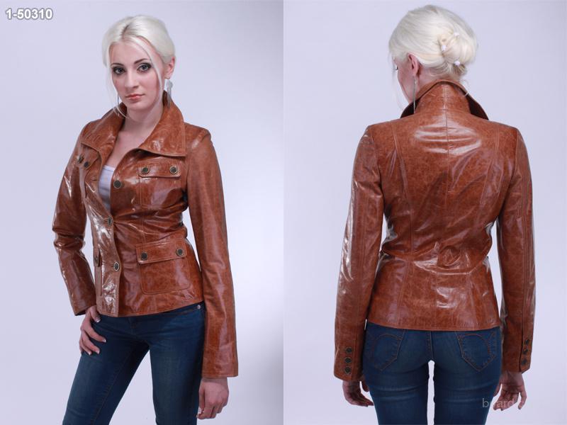 Купить Кожаную Женскую Куртку На Авито Спб