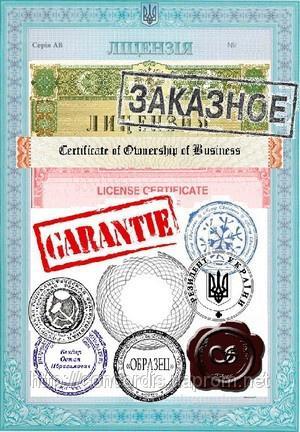 Консультируем субъектов предпринимательской деятельности в вопросах необходимости получения лицензий от...