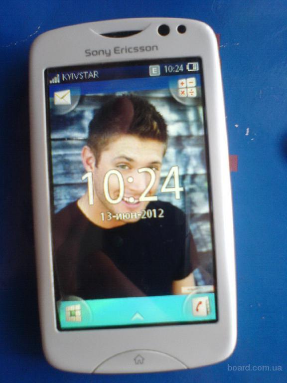 украина телефон моб найти