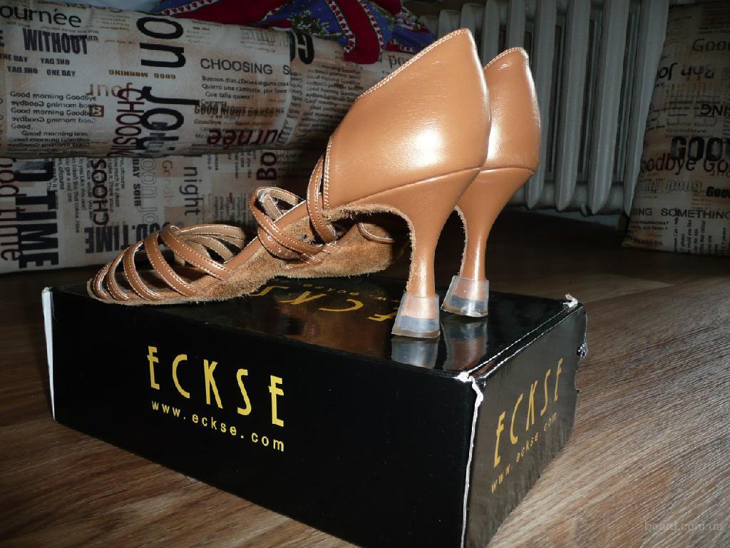 Туфли Для Бальных Танцев Цена