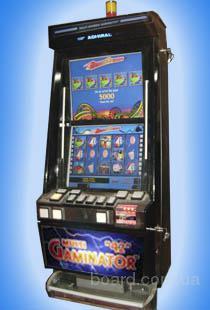 php forum software 7 1 казино онлайн играть бесплатно