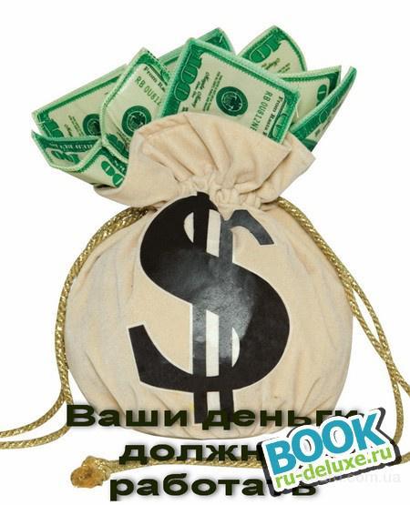 Кредит частный инвестор без залога украина