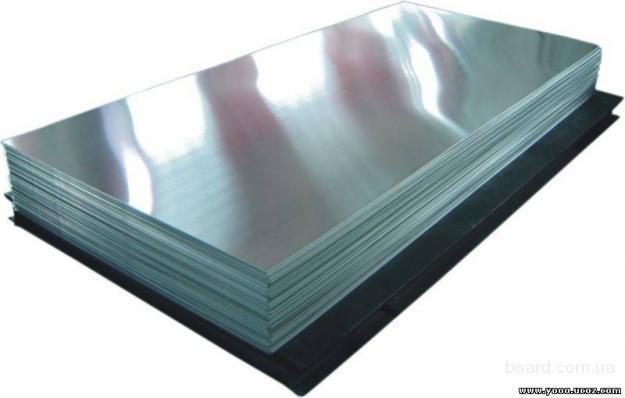 Продам алюминиевый  лист АМГ5М