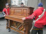 Грузоперевозки Киев, перевозки пианино.перевезти холодильник