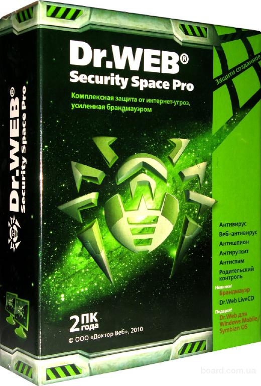 Dr.Web Security Space PRO 2 ПК, 2 года. продам. грн.
