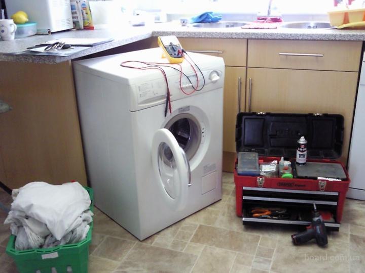 Служба спасения стиральных машин