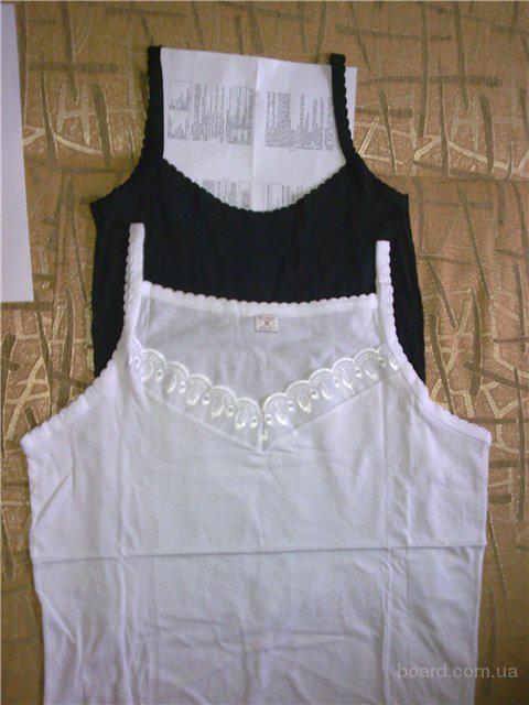 Узбекистан женская одежда купить