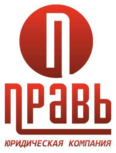 Регистрация предприятий в Днепропетровске
