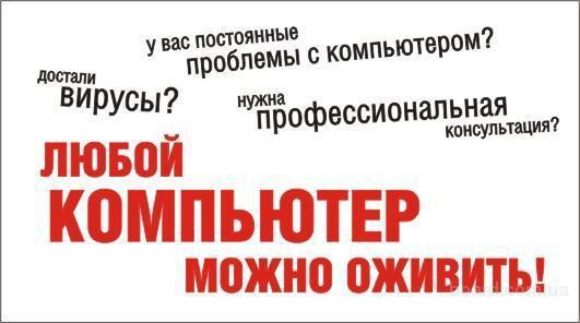 """,""vbratsk.ru"